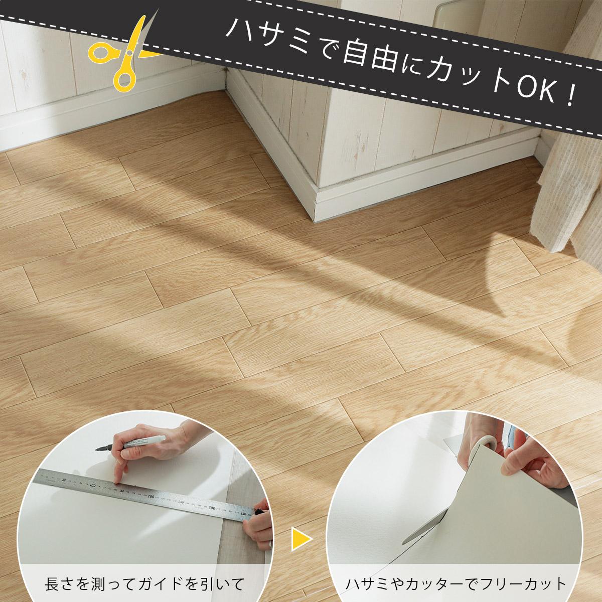 ハサミでカットできる 畳サイズカーペット