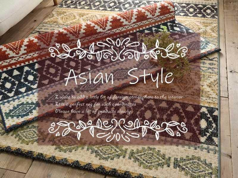 アジアンスタイル