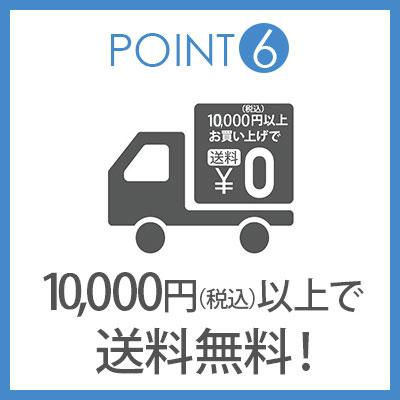 1万円以上で送料無料 オーダーアルミブラインド