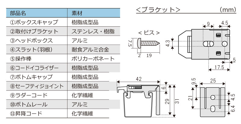商品詳細図2