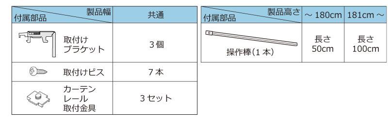 商品詳細図3