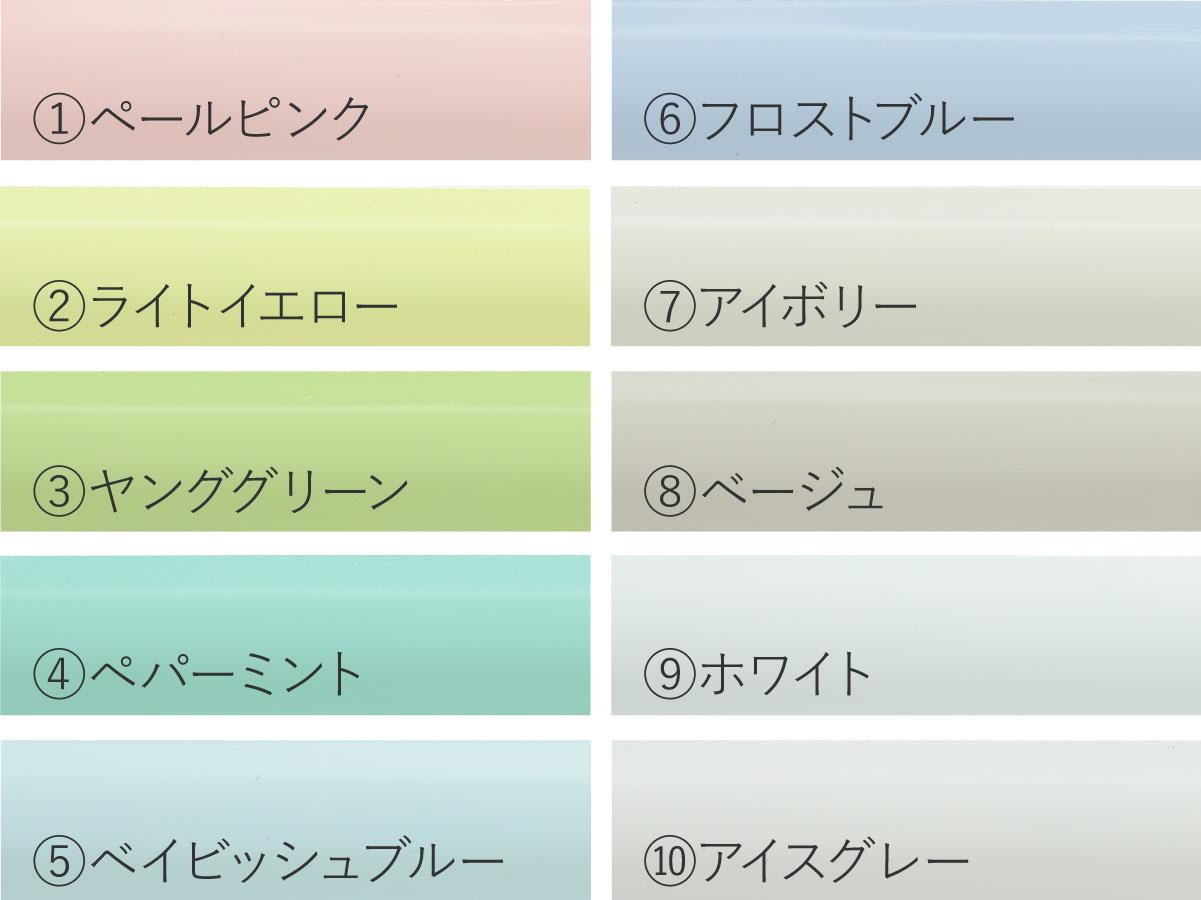 カラーバリエーションsmp