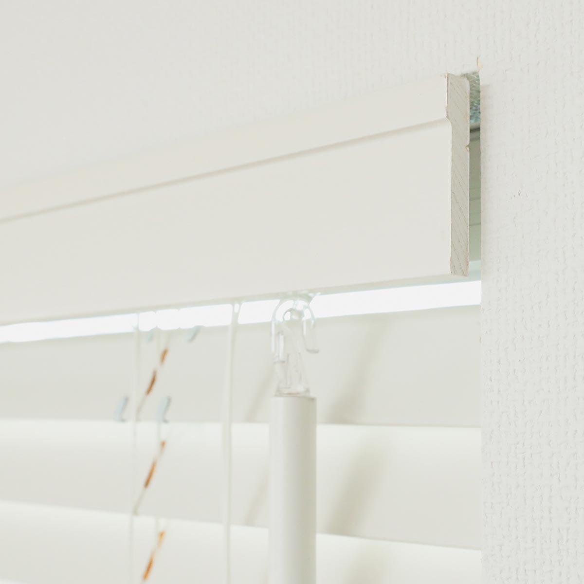 日本製ウッドブラインド 標準タイプ ホワイト07