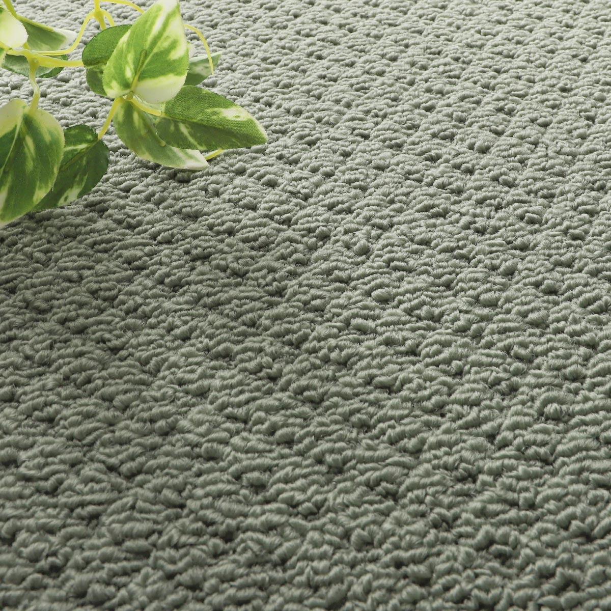 100サイズ びっくりするほど汚れが落ちるカーペット【フィールド】