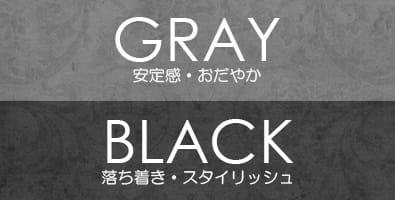 グレー、ブラック色のラグから探す