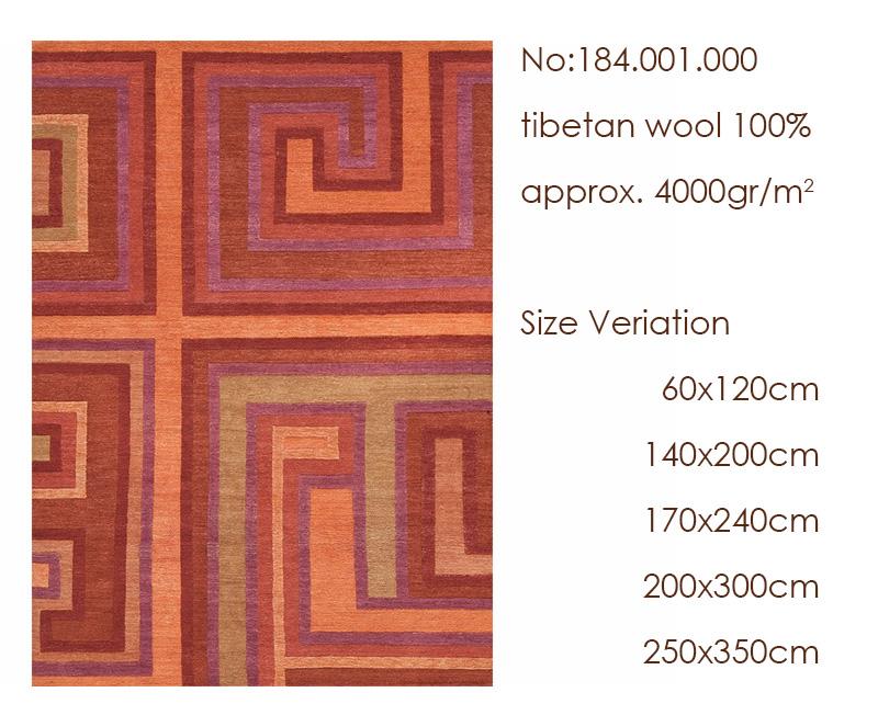 チベット産ウール 手織りラグ