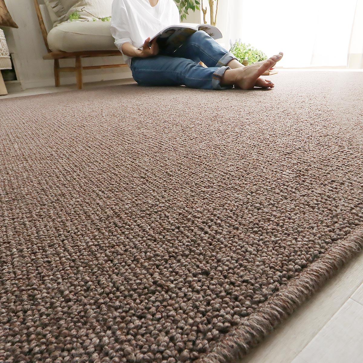 高級羊毛100%ナチュラルカーペット『ピュアウール2』