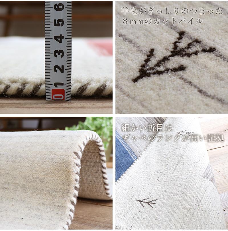 上質のウールを密に織り上げていて、汚れが沈みにくくお手入れ楽々です