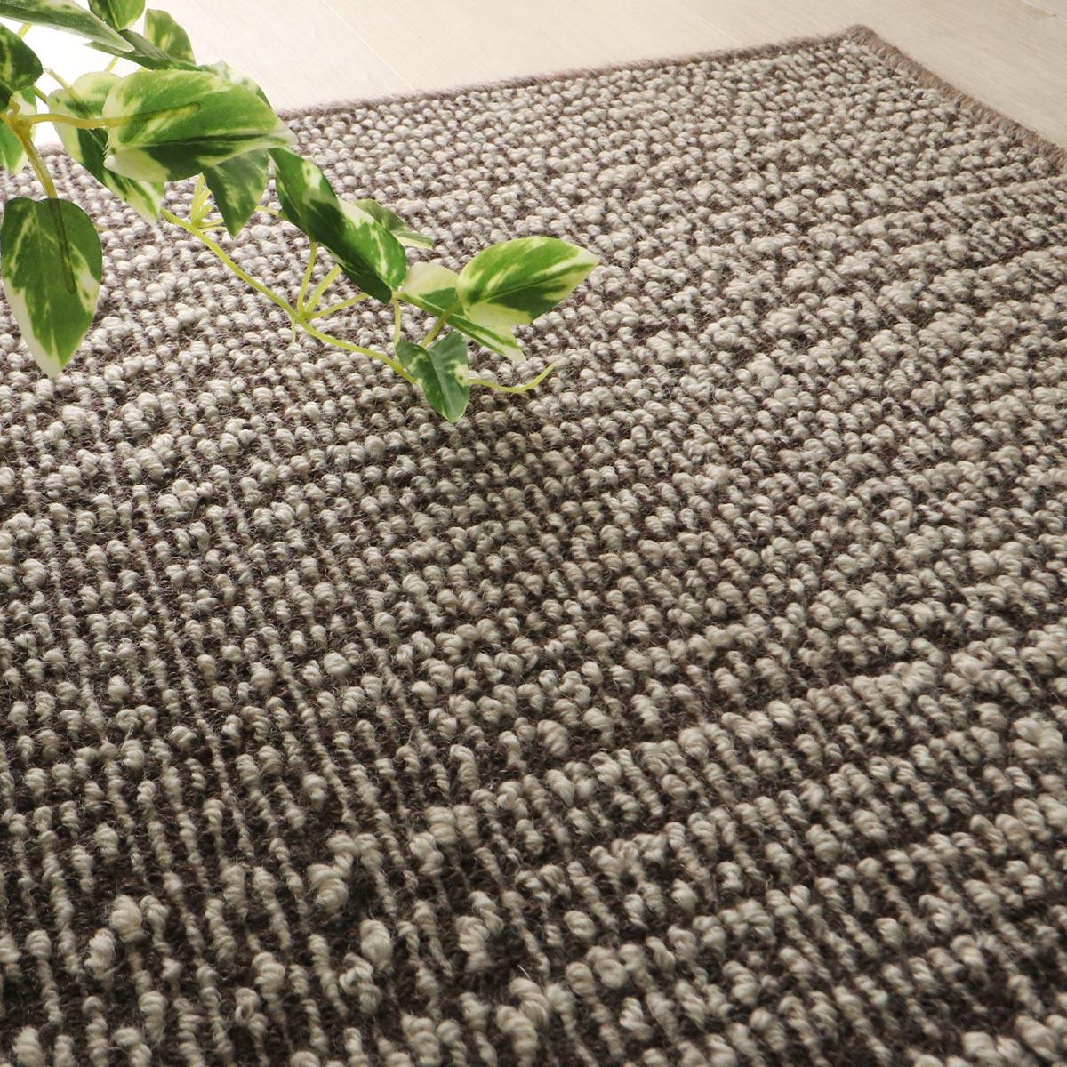 ジャガード織風ウール100%の100サイズカーペット【スラウ】
