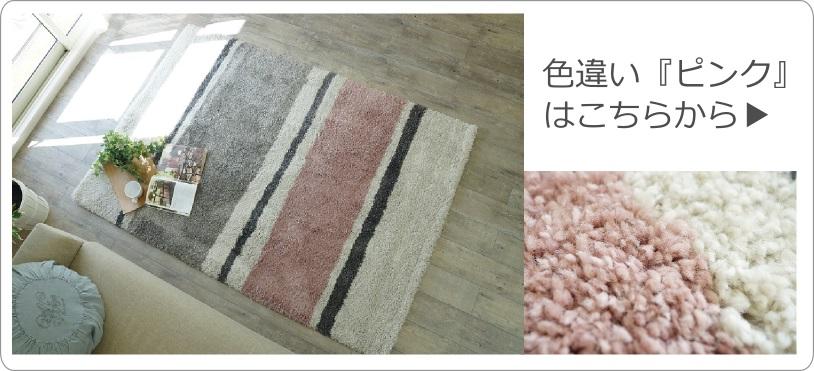 ウィルトン織りカーペット