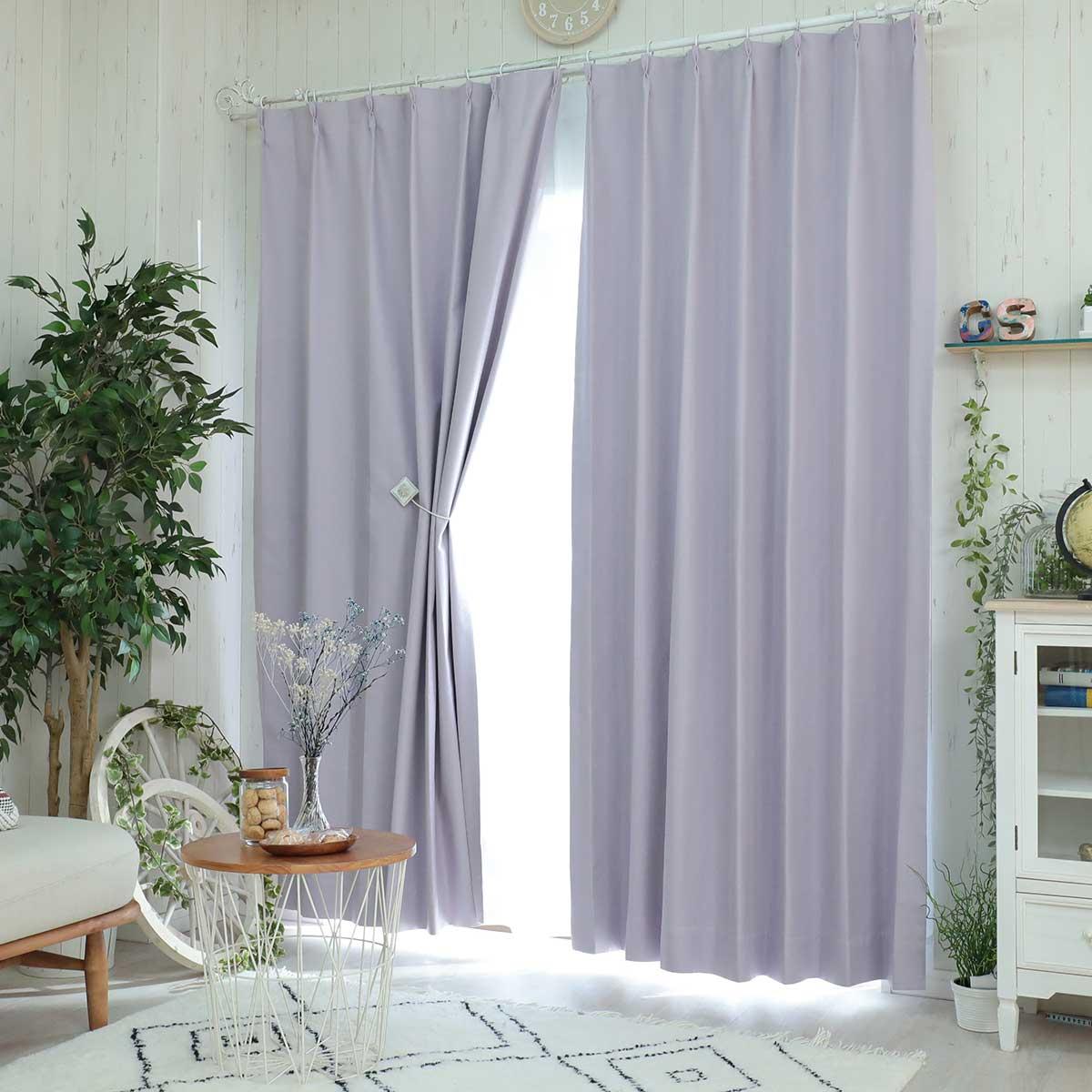 完全遮光・防音・遮熱・形状記憶加工。丈つめ無料の既製カーテン