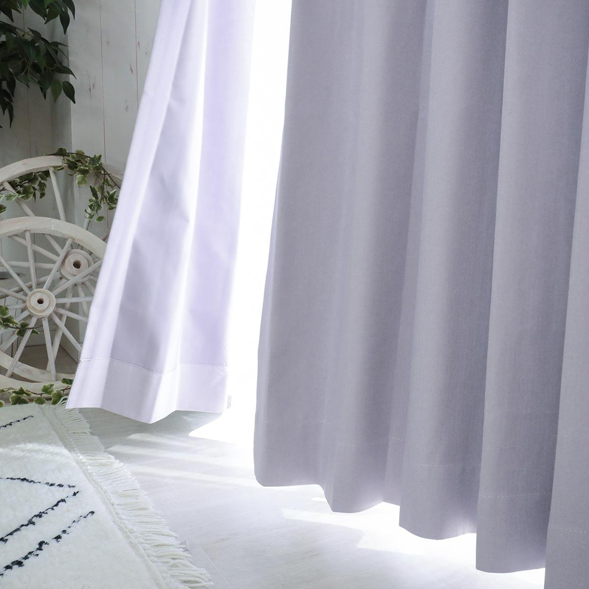 ドレープカーテン『遮光カーテン リトリート』説明画像2
