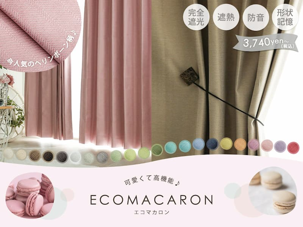 エコマカロン