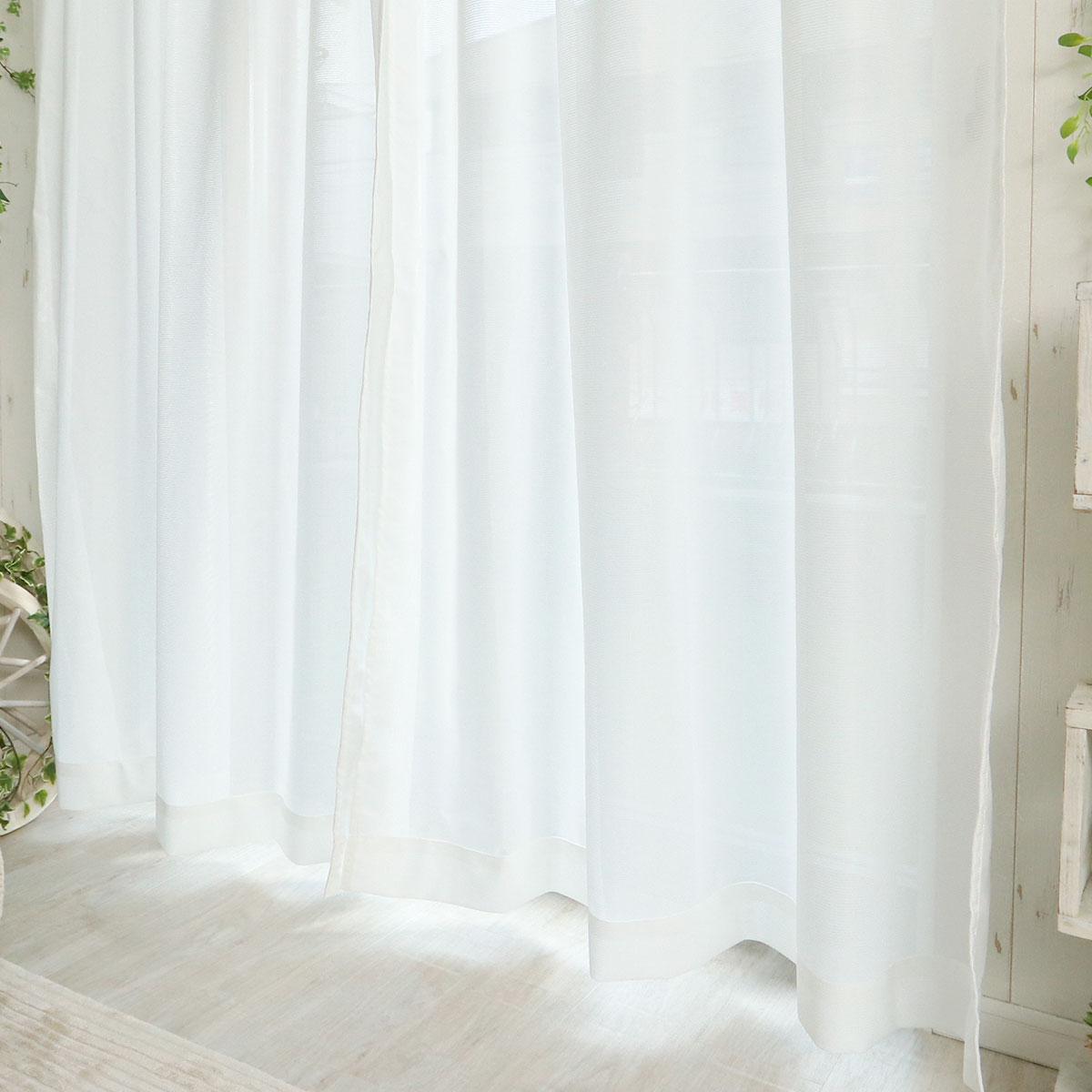 白いレースカーテン ミクリナ