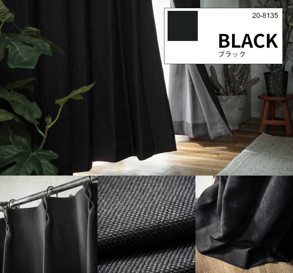 メロウイメージ ブラック
