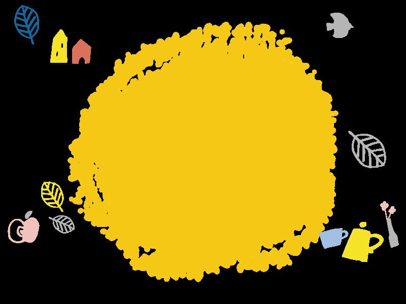 北欧メイン画像背景