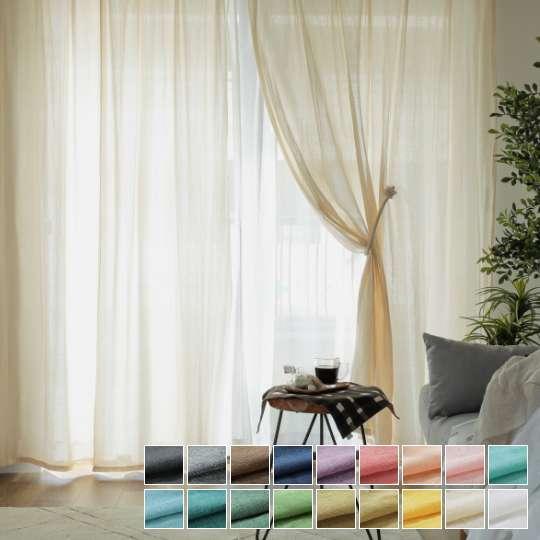 天然素材カーテン キラフ ホワイト01