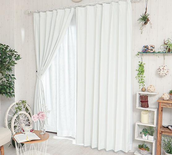 白いカーテン ポイント写真1
