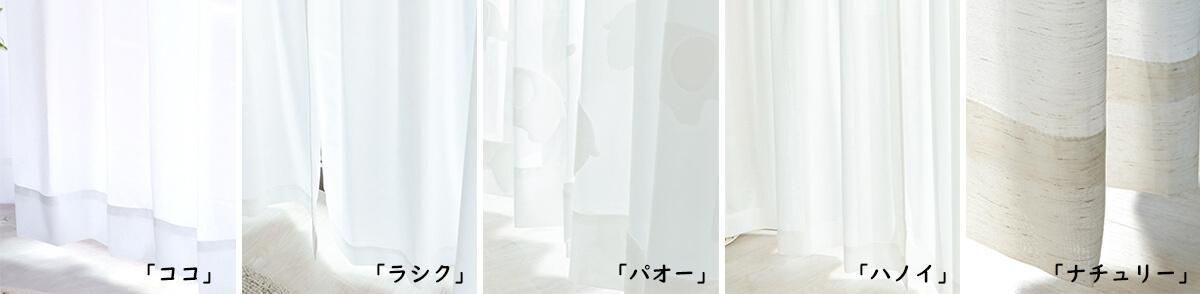 ホワイトレベル別商品