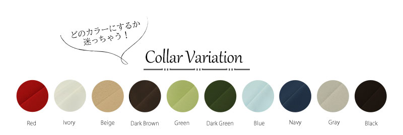 collarvariation