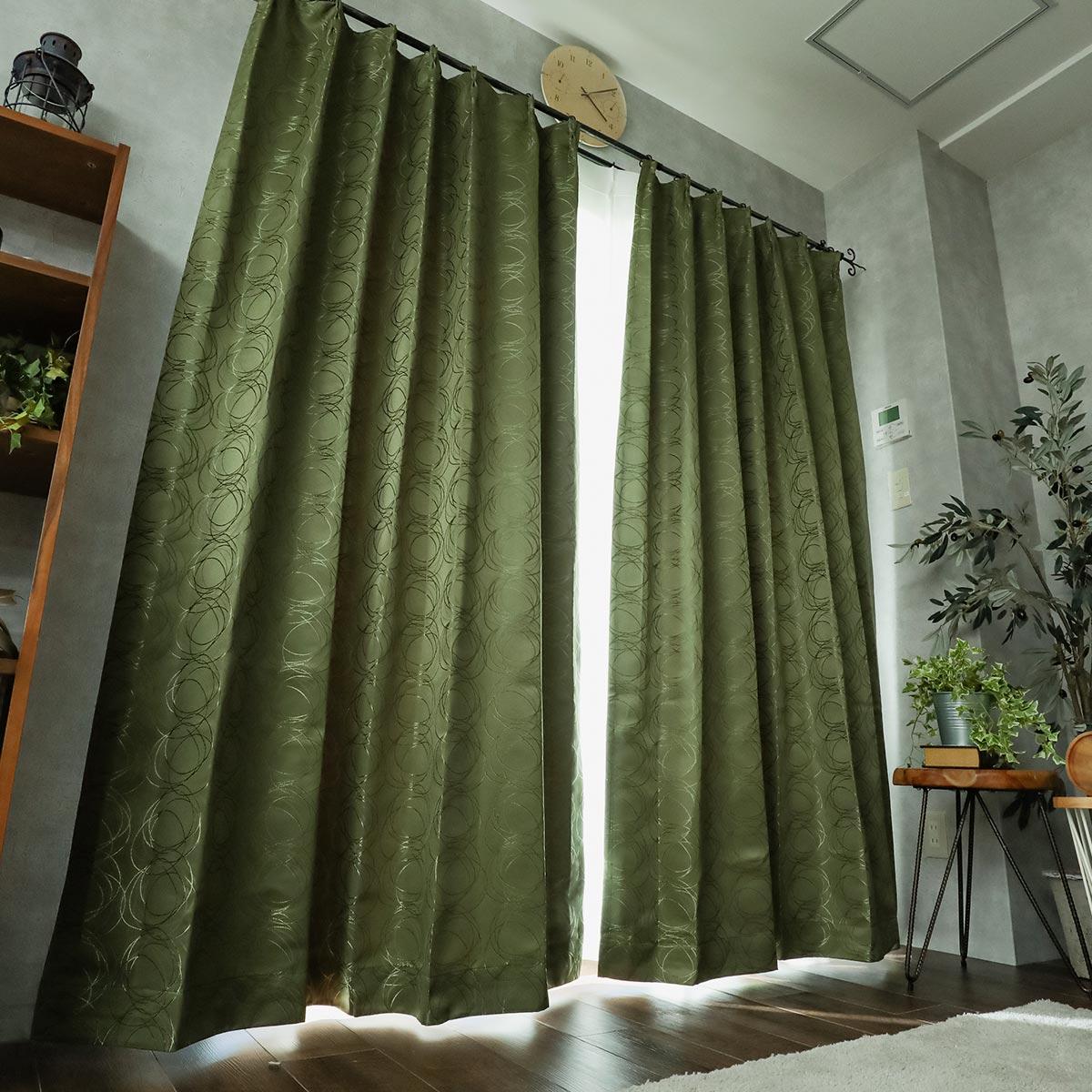 ドレープカーテン『遮光カーテン ティリオン』画像1
