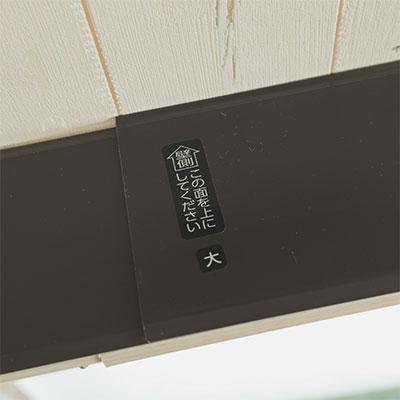 トップカバー付き伸縮カーテンレール グレンディアス 取付方法1