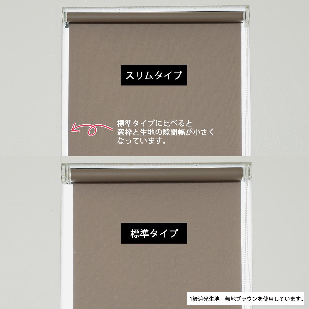 商品詳細図01