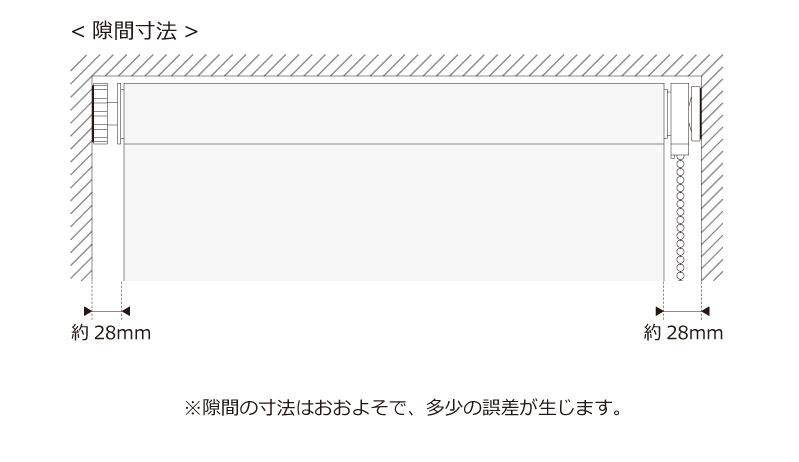商品詳細図02
