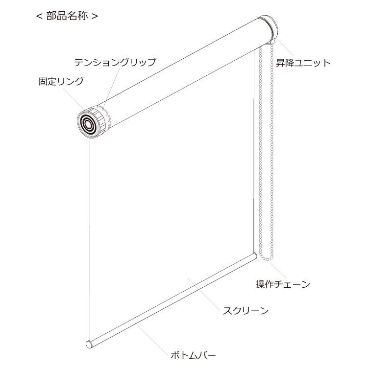 商品詳細図1