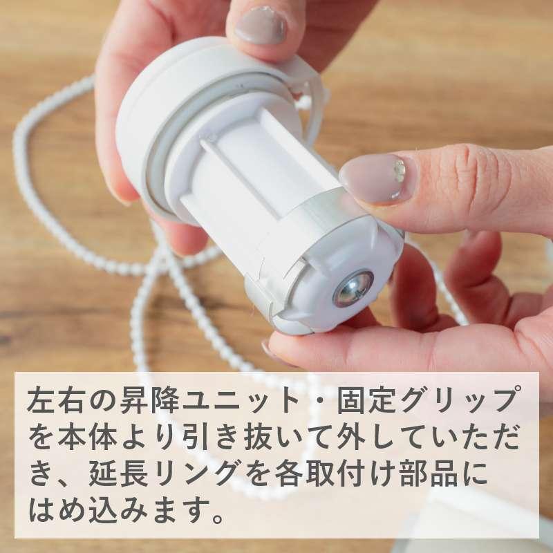 延長リング取付方法02