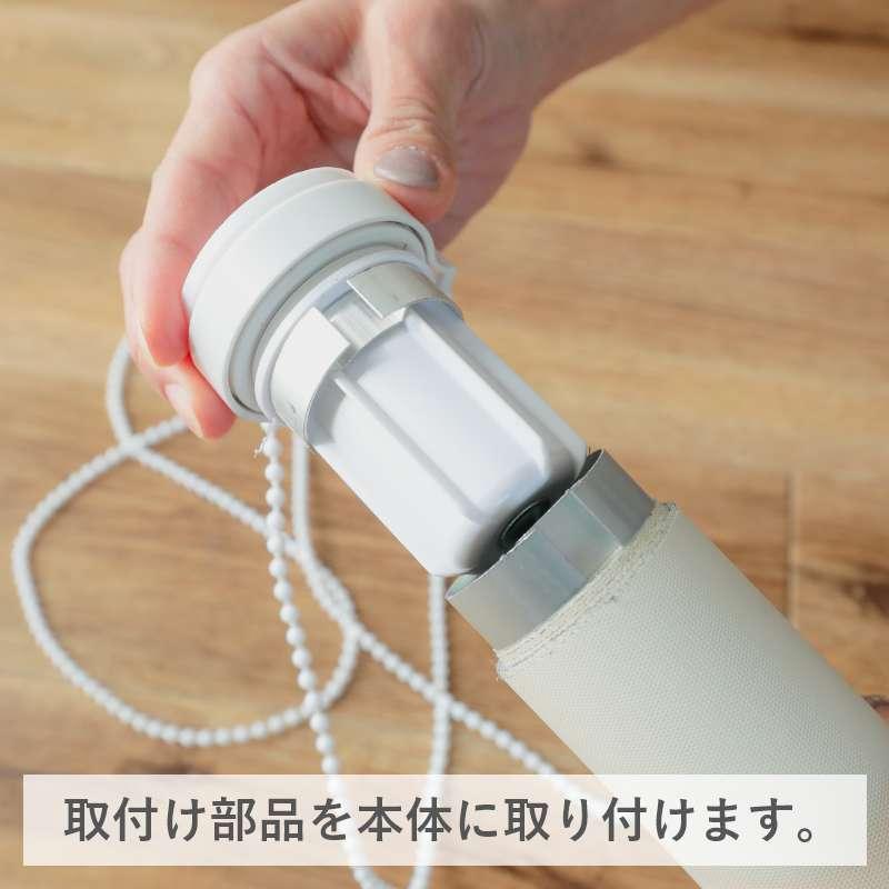 延長リング取付方法03