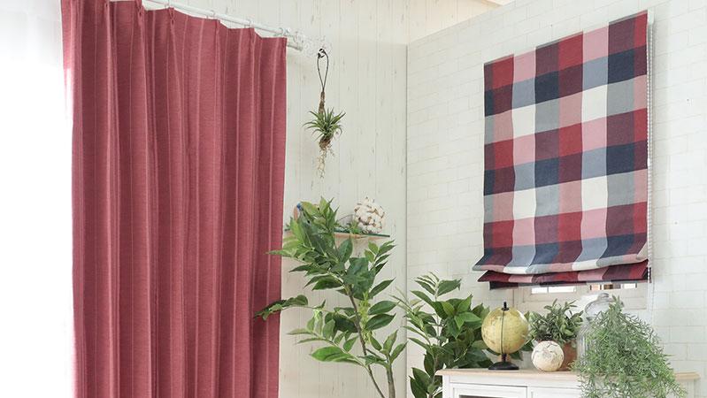 スッキリとした見た目と操作性の良さが魅力のシングルチェーン式シェードカーテン