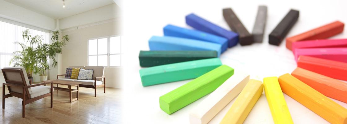 色から選ぶドレープカーテン