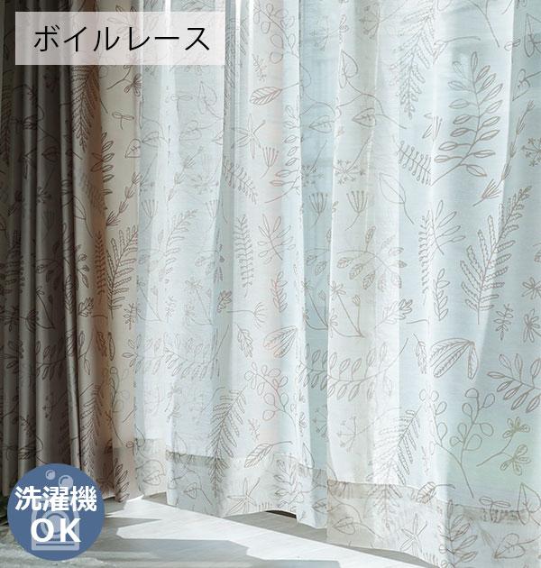 サーナヤオッリ ブロッサム/ボイルレース
