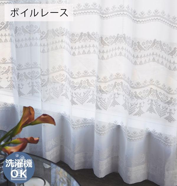 サーナヤオッリ ナイトインザフォレスト/ボイルレース