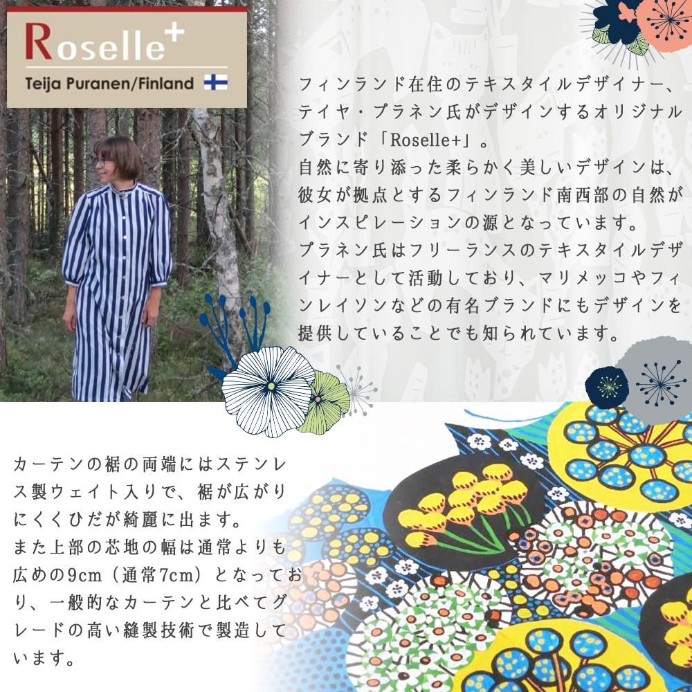 フィンランド在住のテキスタイルデザイナー、テイヤ・プラネン氏がデザインするオリジナルブランド「Roselle+」。 プラネン氏はフリーランスのテキスタイルデザイナーとして活動しており、マリメッコやフィンレイソンなどの有名ブランドにもデザインを提供していることでも知られています。