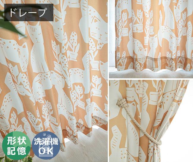 ロセルプラス マトロフスキン/オレンジ