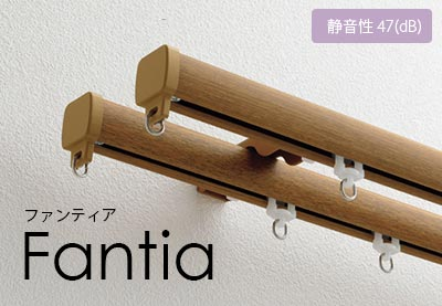 ファンティアその1