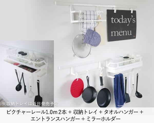 キッチンでの活用方法