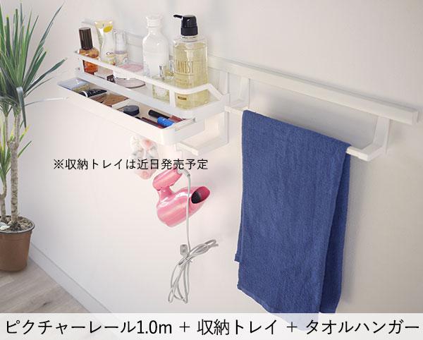 洗面所での活用写真