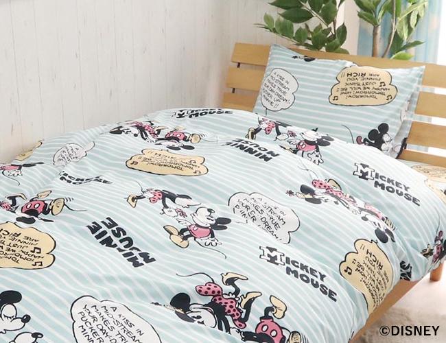 ディズニー寝装品