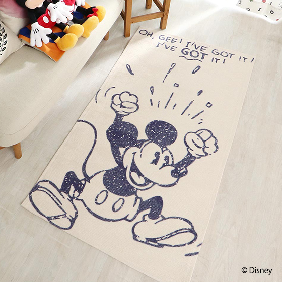 gladmickey