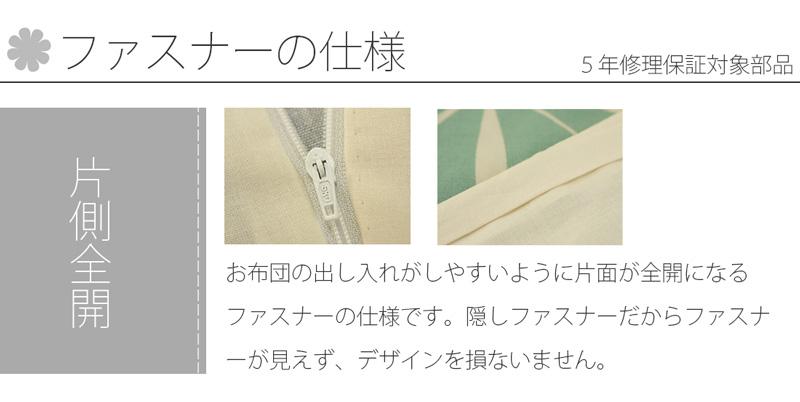 北欧デザイン 変形ドット柄のおしゃれな布団カバー