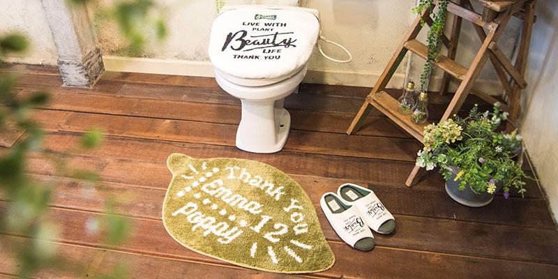 トイレカバー・トイレマット・トイレのカバーリングはびっくりカーペット