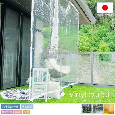 ビニールカーテン 透明(糸なし)