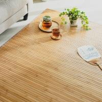 竹素材のラグ