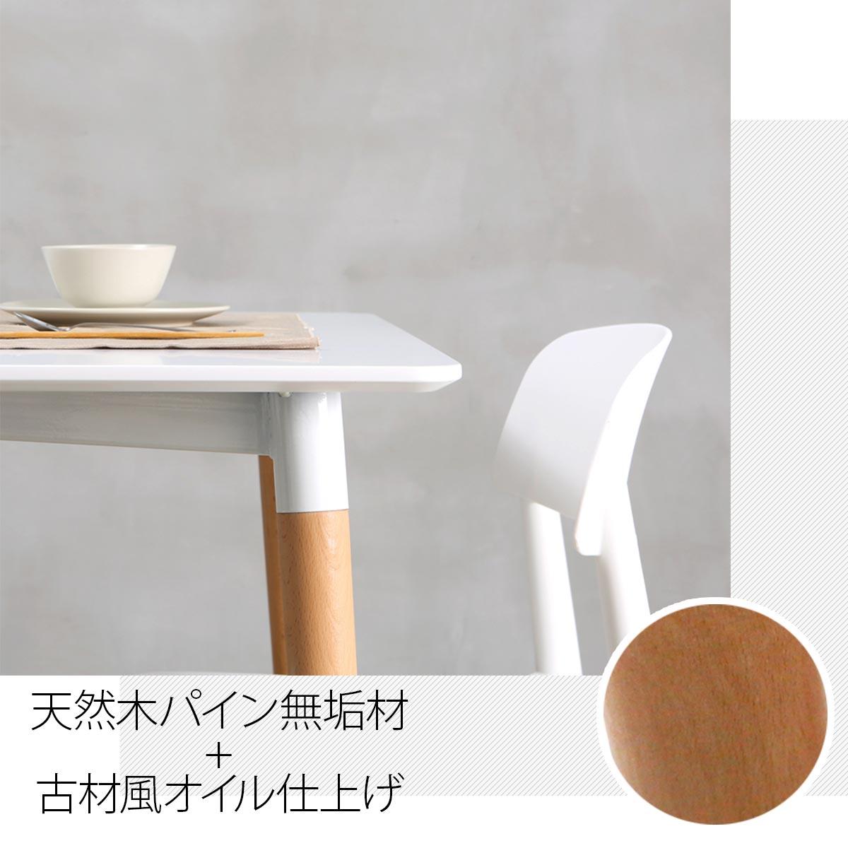 イームズテーブル『ヴェンター 円形』