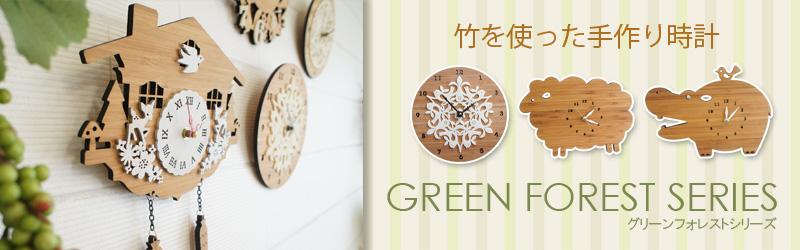 竹を使った手作り時計。