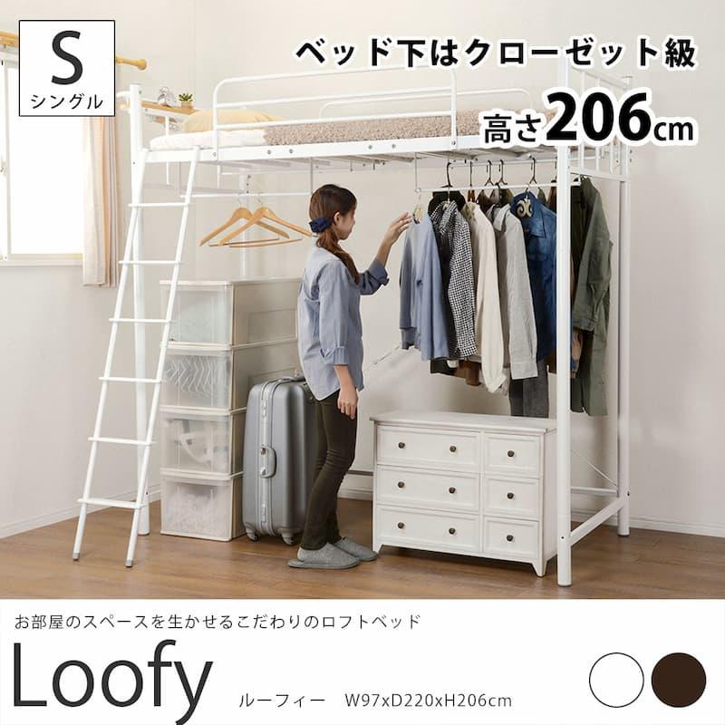 Loofy/ルーフィー