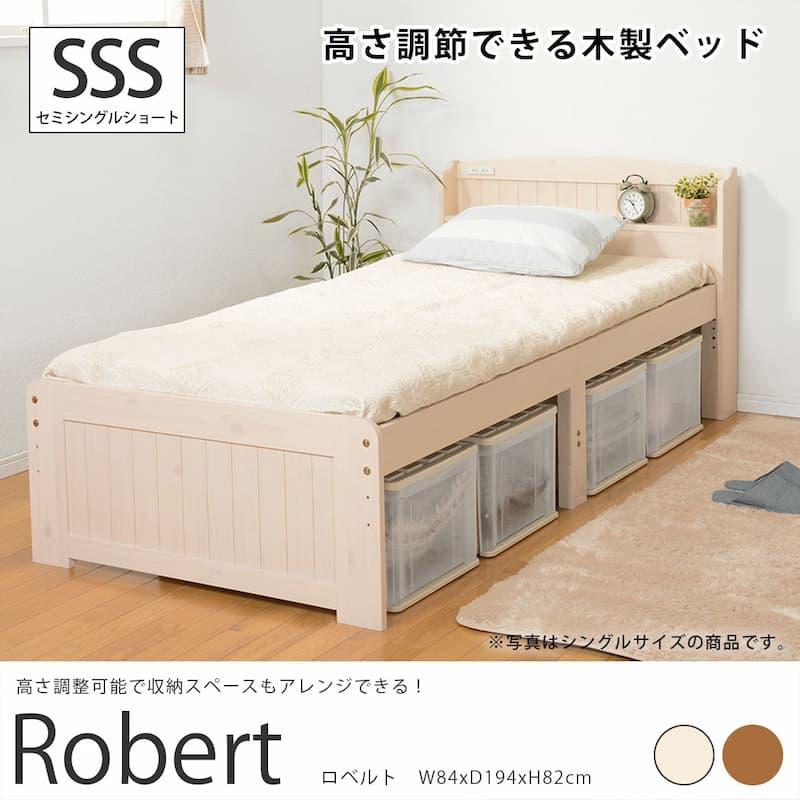 Robert/ロベルト
